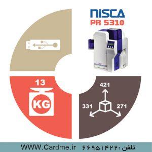 پرینتر چاپ کارت پی وی سی نیسکا مدل PR5310
